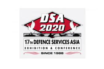 DSA 2020